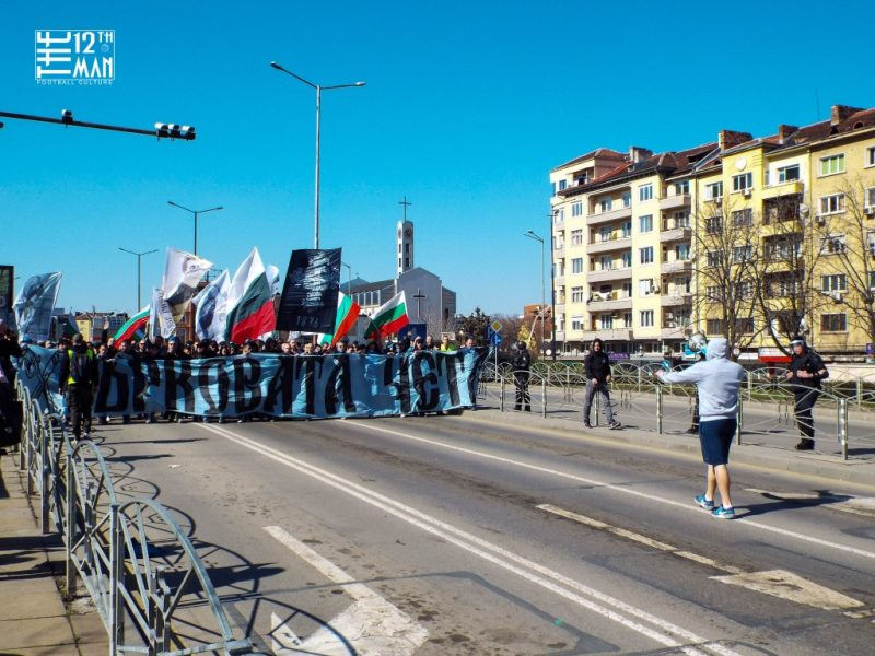 Eternal Derby of Bulgaria